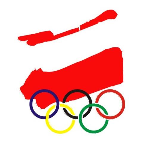 Rzeszowski Komitet Olimpijski